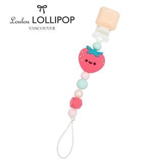 【Loulou lollipop】加拿大 甜心版串珠固齒器/奶嘴鍊夾(草莓甜心)