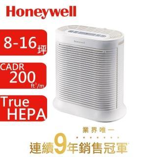 【Honeywell】抗敏系列空氣清淨機(HPA-200APTW)