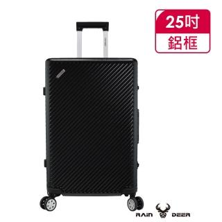 【RAIN DEER】巴黎戀人25吋PC+ABS鋁框行李箱(顏色任選)