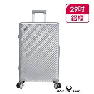 【RAIN DEER】巴黎戀人29吋PC+ABS鋁框行李箱(顏色任選)