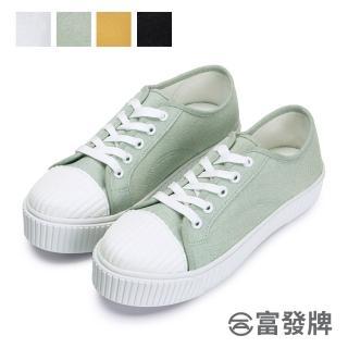 【FUFA Shoes 富發牌】韓版簡約美學餅乾帆布鞋-綠  1CMS09
