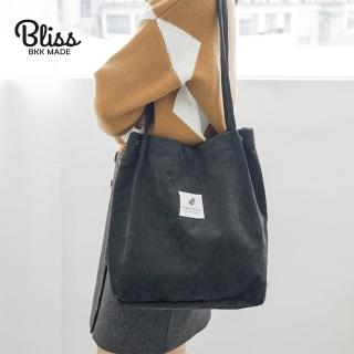 【Bliss BKK】直條紋燈心絨包 大容量 文藝百搭 時尚必備(8色可選 現貨供應中)
