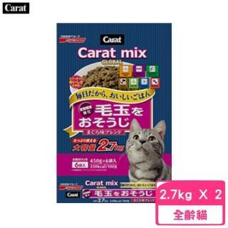 【NISSIN 日清】日清克拉綜合貓糧〈化毛配方〉2.7kg(2包組)