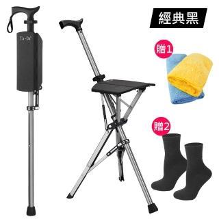 【Ta-Da 泰達】泰達椅 自動手杖椅/休閒椅(四種顏色可選 / 送極細運動毛巾)