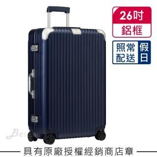 【Rimowa】Rimowa Hybrid Check-in M 26吋行李箱 亮藍色(883.63.60.4)