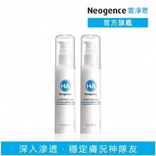 【Neogence 霓淨思】玻尿酸保濕滲透乳液50ml 2入組