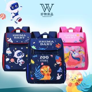 【好物良品】韓版卡通防水減壓雙肩書包