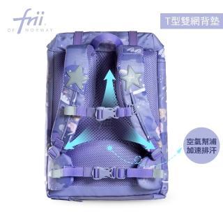 【Frii 自由】官方直營羽量護脊書包22L(北歐兒童書包-超過70年書包製作經驗)