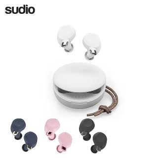 【Sudio】Fem 真無線藍牙耳機
