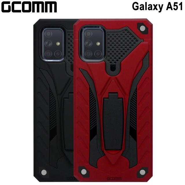 【GCOMM】Galaxy A51 防摔盔甲保護殼 Solid Armour(Galaxy A51)