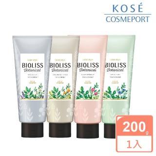 【KOSE BIOLISS】苾歐莉絲 植物系護髮乳 200g(深層保濕/極效修護/絲滑直順/蓬鬆亮澤)