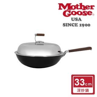 【MotherGoose 鵝媽媽】輕量純鈦鍋 33cm(加碼贈 圓型迷你鑄鐵鍋10CM)