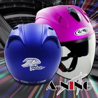 【A-NING】時尚 R帽(雙導流│貓耳│抗UV鏡片│內襯全可拆洗│日本式樣│安全帽│機車│鏡片│GOGORO│T1)