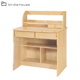 【柏蒂家居】雅羅3.1尺書架式二抽收納松木書桌(書架+下座)