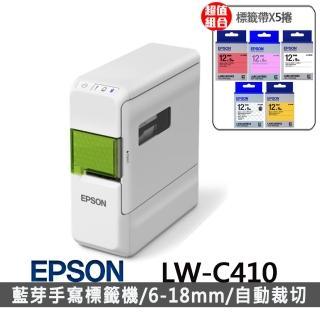 【五年保固超值組】贈5捲標籤帶【EPSON】LW-C410 文創風家用藍芽手寫標籤機