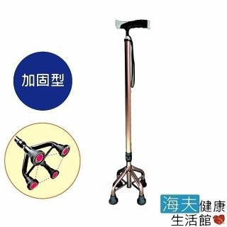 【海夫健康生活館】日華 拐杖手杖 四腳/立式/伸縮/鋁合金材質/加固型(ZHCN1913-A)