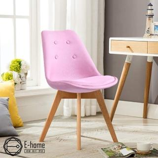 【E-home】EMSBF北歐布面拉扣軟墊櫸木腳餐椅 三色可選(實木腳餐椅)
