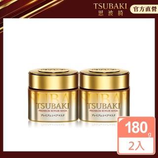 【思波綺】TSUBAKI 金耀瞬護髮膜 180gX2入(不用等待的0秒沙龍)