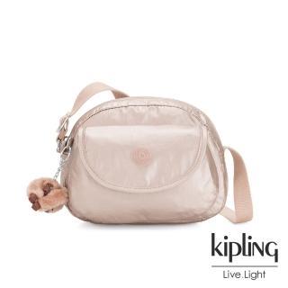 【KIPLING】金屬光玫瑰金翻蓋側背小包-STELMA/