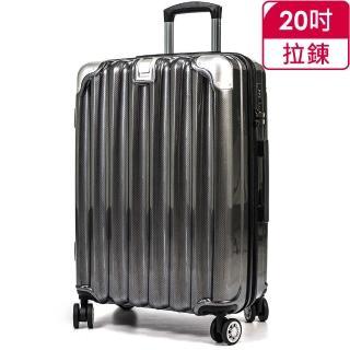 【Audi 奧迪】20吋ALLDMA系列 拉鍊拉桿行李箱(V5-C1-20)