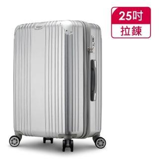 【Bogazy】冰封行者II 25吋可加大行李箱(多色任選)