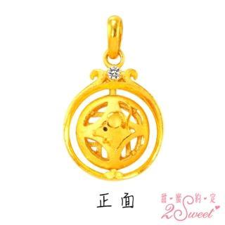 【2sweet 甜蜜約定】鼠年純金墜飾-約重1.00錢(鼠年金飾 寶寶 彌月禮)