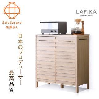 【Sato】LAFIKA菈菲卡雙門收納櫃‧幅85.5cm(收納櫃)