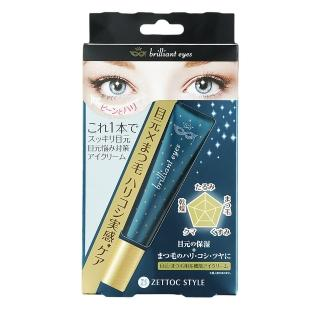 【Zettoc 澤托克】全效極緻晶亮修護眼霜16g(輕鬆解決眼部的乾燥、暗沉、黑眼圈、鬆弛…)