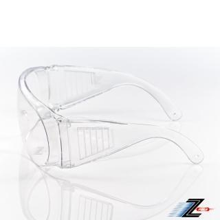 【Z-POLS】防疫必備專業款Z87 1UP CE 抗UV400 台灣製造 防飛沫可套大框防疫眼鏡(贈盒裝全配)