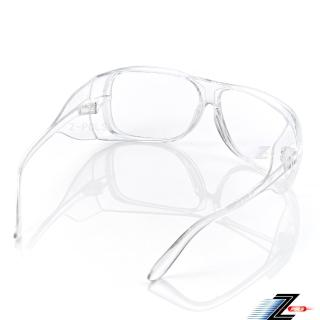 【Z-POLS】高規專業防疫眼鏡 全透明PC材質高清鏡片抗UV400防風防飛沫防疫眼鏡Z25(有無近視皆可用)