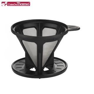 【Tiamo】極細濾網附轉接盤-黑色(HG2315)