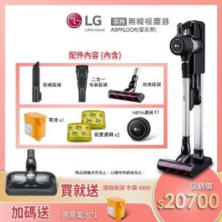 【LG送電風扇+除蹣吸頭】A9+快清式無線吸塵器(濕拖版)