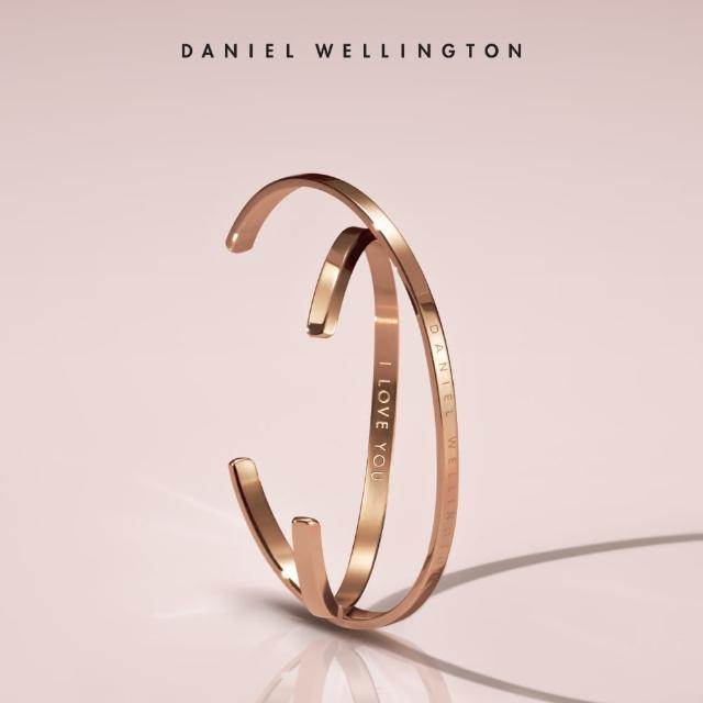 【Daniel Wellington】刻字限量版 DW 手環 Classic Bracelet I LOVE YOU 甜蜜刻字手鐲 玫瑰金-S