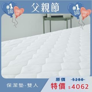 【DPillow】保潔墊-雙人