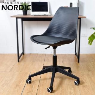 【凱堡】北歐紳士造型軟墊電腦椅(電腦椅/辦公椅/會議椅)