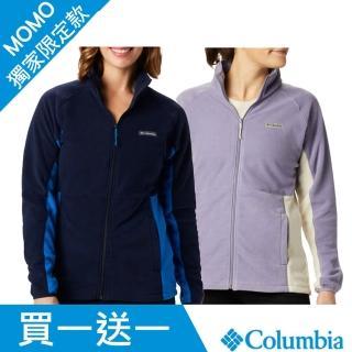 【Columbia 哥倫比亞】輕量刷毛外套二件組(任選5色S-2XL)UAR13070