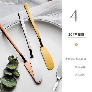 【瑞典廚房】304不鏽鋼 奶油刀 餐刀 果醬 甜品 西餐刀具(16.5cm)