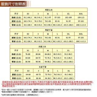 【NIKE 耐吉】上衣 女款 短袖上衣 運動 訓練 慢跑 AS W NP 365 TOP SS ESSENTIAL 黑 AO9952-010