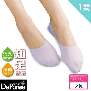 【蒂巴蕾】知足嚴選抗菌消臭隱形深口棉襪-透氣網眼(淡紫1入)