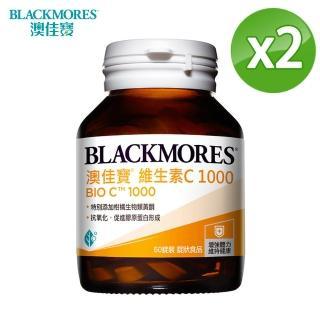 【BLACKMORES 澳佳寶】維生素 C 1000(60錠X2瓶)