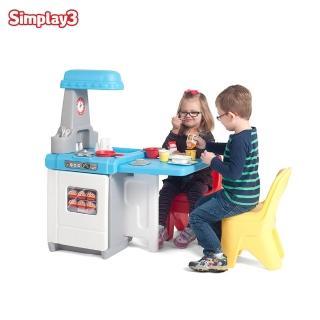 【美國Simplay3】活動廚房(扮家家首選)