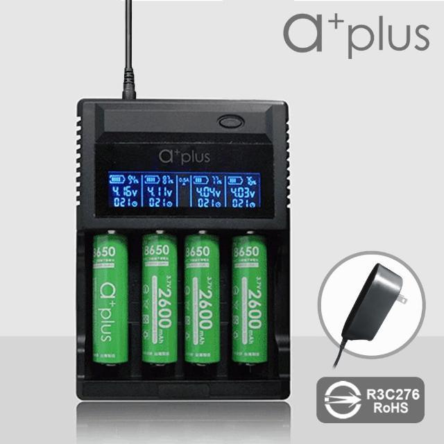 【a+plus】液晶顯示智能4槽電池充電器(專業版)(A+D4
