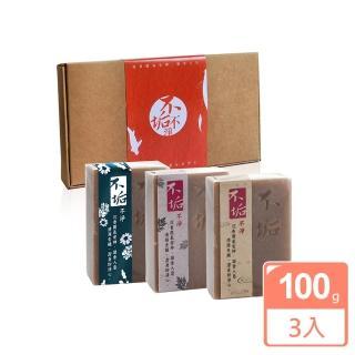 【不垢】手工皂三入禮盒(沉香/艾草/康福)