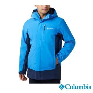 【Columbia 哥倫比亞】男款-Omni-TECH 防水鋁點保暖兩件式外套-藍色(UWM09000BL / 機能.防水.發熱)