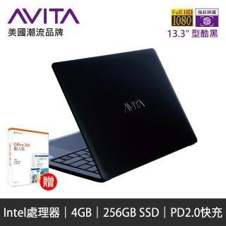 【贈Office365個人版】AVITA LIBER 13吋金屬外殼輕薄文書筆電-Matt Black型酷黑(N5000/4GB/256GB SSD/Win10