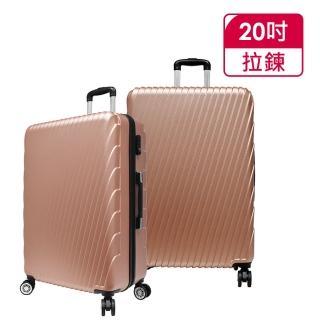 【RAIN DEER】20吋羅馬妮雅ABS鑽石紋拉鍊行李箱(顏色任選)