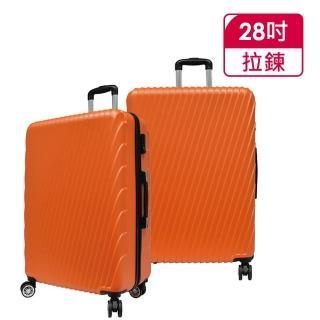 【RAIN DEER】28吋羅馬妮雅ABS鑽石紋拉鍊行李箱(顏色任選)