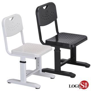 【LOGIS】高度可調端正坐姿學習椅 學生椅(復健椅)