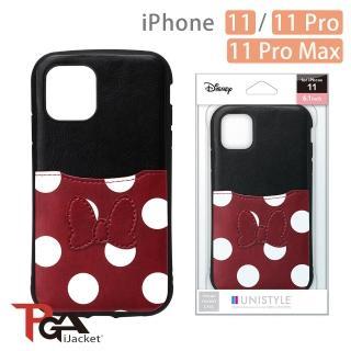 【iJacket】iPhone 11/11 Pro/11 Pro Max 迪士尼 軍規 口袋插卡 雙料殼(米妮)