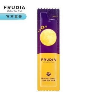 【FRUDIA】望莓止渴~藍莓蜂蜜緊好眠晚安凍膜(晚安面膜)/